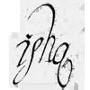 Ishq calligraphy signature